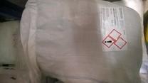 Skalice zelená (síran železnatý) 25 kg - pytel